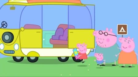 小猪佩奇:高端旅游车,想去哪里都可以导航,全程不迷路。