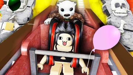 Roblox逃离马戏团 爆笑兄妹坐上骷髅过山车 屌德斯小熙