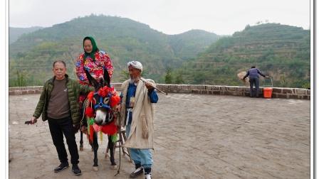 晋陕之旅—《客串回娘家》
