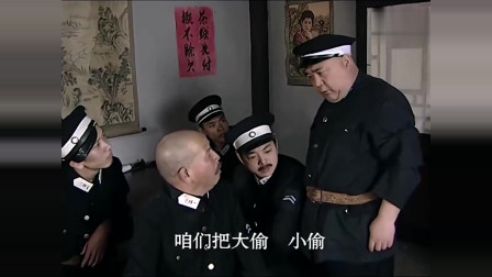 福海升官当排长,不会做人处处受排挤,真是太惨了