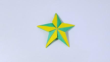 教你折纸双色五角星,简单漂亮,儿童很喜欢
