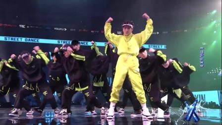 【这就是街舞3】刘雨昕好帅啊!总决赛嘉宾秀《ThisIsX》