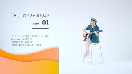 「Tiger谭秋娟」-超酥的粤语歌《梦伴》太好听了叭!