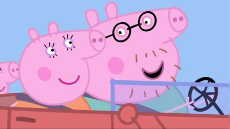 佩奇:猪爸爸这个大吃货,怎么可能会忘记,猪妈妈的自制蛋糕呢!