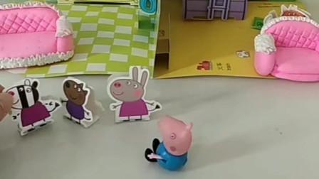 佩奇不陪乔治玩,乔治要把佩奇的卡片全都藏起来,乔治这样做对吗?