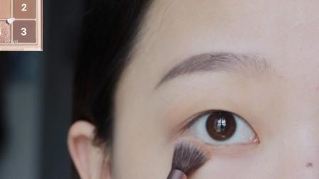 内双肿眼泡巨消肿|放大眼睛| 妆容教程|日常大地色 妆
