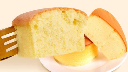 面点师教学老式鸡蛋糕的做法,外酥里软,金黄美味,小时候味道