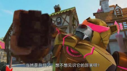 猪猪侠:猪猪侠面对升级了的石甲熊,到底能不能打赢啊