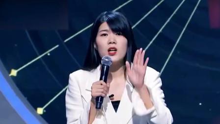 杨笠脱口秀:资本的力量,让我第一次在舞台上穿裙子!网友:太逗了