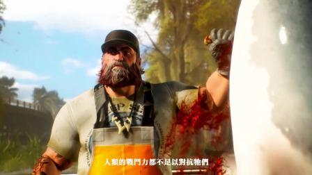 【游民星空】《食人鲨》中文预告