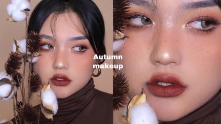 【Angélica】慵懒感十足の日系枯叶雀斑 妆|入秋妆容指南