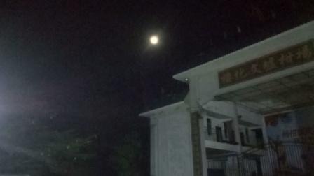 杨柑文化楼旁,潘亚养,地天主,拍摄,(夜色月亮)