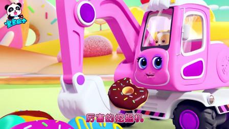 宝宝巴士:粉色挖掘机制作出美味巧克力甜甜圈,忍不住自己先尝一口