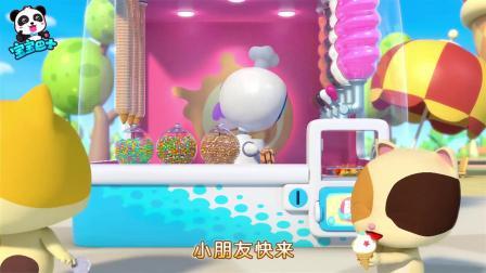 妈妈,我也想吃冰激凌#花式舔酸奶盖大赛