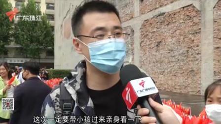 珠江新闻眼 2020 上海:红色文化旅游成主旋律  景点遍布中国红