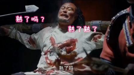 影视爆笑烙刑场面:狱卒边用刑边烤鸡翅,问熟了没,魏翔:熟透了