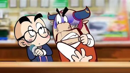 唐唐搞笑动漫:语文考试时的你!你品,你细品!