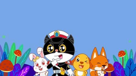 亲宝黑猫警长儿歌:一只耳 一只耳也能出奇招