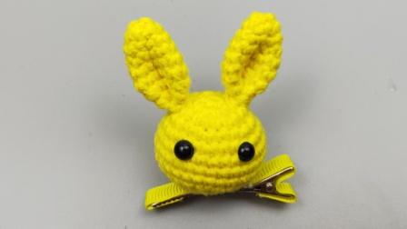 一安生活馆 儿童发夹编织教程 小兔子发夹视频讲解