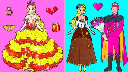 剪纸手工:芭比被心机女嫉妒,设计美爆蛋糕裙,霸气回归夺回王子