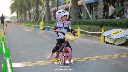 木木单车十月成长赛