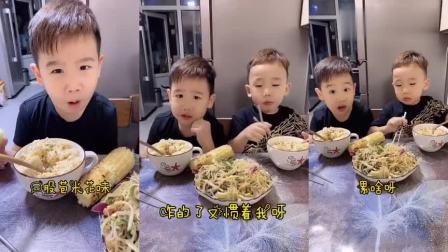 俩儿子天天在家吃苞米,博哥受不了开始吐槽老妈,这对话让人爆笑