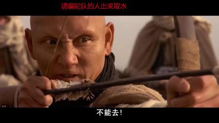 一个逃与捕快互为敌又互为英雄的传奇故事,好电影解说推荐—《天地英雄》。姜文,赵薇主演的经典武侠片。。