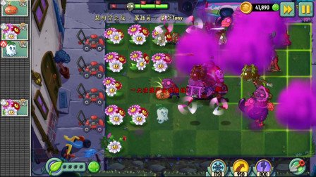 植物大战僵尸超时空之战:输出全靠三色向日葵,太强了