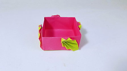 教你折纸树叶盒子,简单漂亮,儿童很喜欢