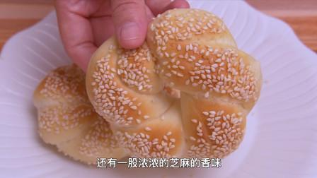 无油少糖,健康好消化的白芝麻面包圈,做法简单,大人孩子都爱吃