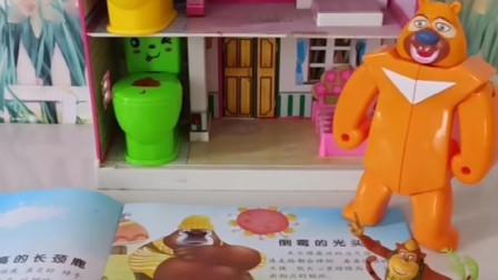 熊大把光头强抓来了,光头强居然跑掉了,吉吉和毛毛要把他抓回来!