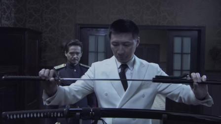 燕双鹰用宝刀换军服,这怕是有什么计划,军官还不以为意