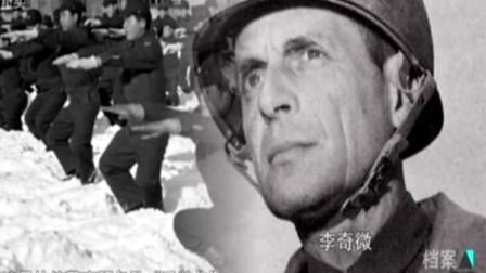 1951年中国在朝鲜的胜利,让麦克阿瑟被,李奇微接任武装日本
