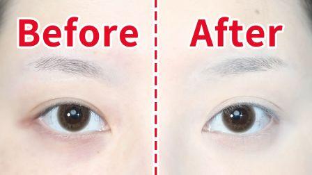 【干货】你还不知道眼部打底的重要性吗?学好眼部打底 告别眼 妆烦恼!