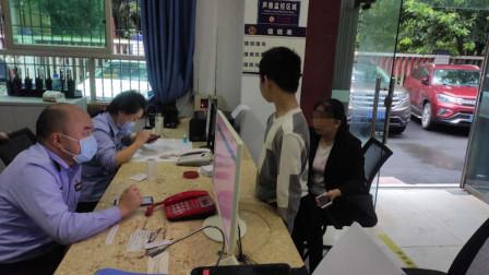 重庆一女子卡里5万突然消失 找回时钱竟变多了