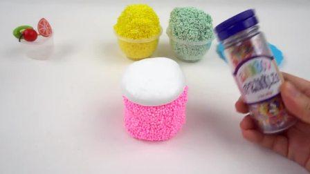 儿童手工DIY泡沫淇淋玩具杯