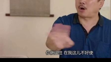 乡村爱情12谢广坤王小蒙正面刚王小蒙这季厉害了谢广坤