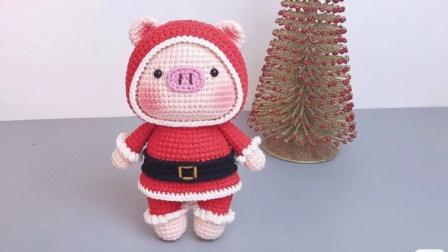 【依米手工】W45:03上 圣诞老人猪 帽子 腿和身体 毛线玩偶钩针编织教程