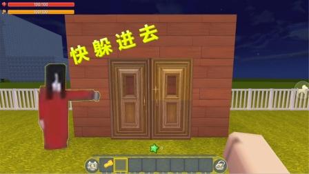 迷你世界《奇怪的房子》触发器,入梦被怪物追着跑