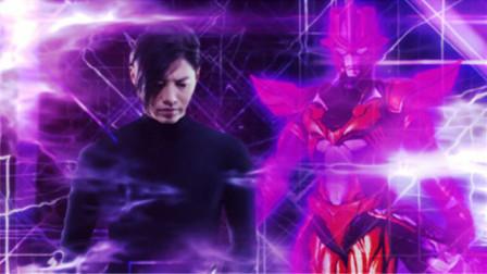 """泽塔奥特曼:伽古拉迎战超级怪兽战败,泽塔即将获得""""全新形态""""!"""