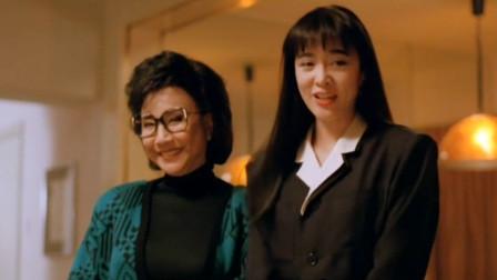 郑裕玲去男友家,发现未来婆婆竟然是自己的对头,这下有趣了