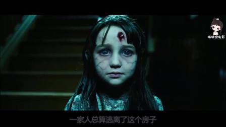 5分钟看完恐怖片《鬼哭神嚎》,据说是最可爱的小鬼,但是手法吓人