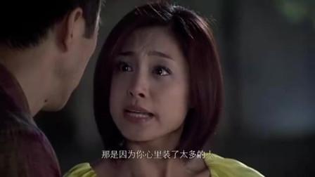 五十玫瑰:登记当天雄飞未出现,张娜痛苦不堪,想放弃结婚