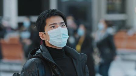 在一起:乐斌打车去了机场,可惜医疗队已经满了,飞机上没有位置了