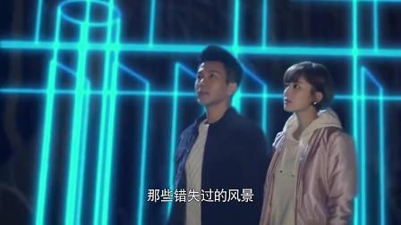 柠檬初上:小檬再骏深情接吻,刘恺威帅了