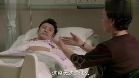 心术:海清在线替吴秀波女朋友说话,阿姨这番话太封建了!