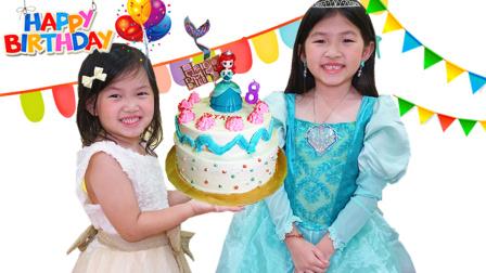 JO亲子玩具乐园 小公主的生日会 自制蛋糕DIY游戏