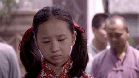 游击英雄:喜春招募队员,国难当头匹夫有责,小女孩竟也要加入!