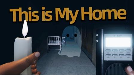 恐鬼症:它住在疯人院的地下走廊! phasmophobia
