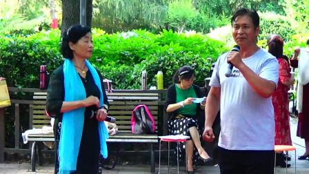 豫剧《人欢马叫》选段,王国斌与李玉梅同台演唱,岳永科录制,绿荫公园